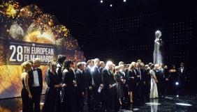 Найкращою європейською стрічкою року стала «Юність» Паоло Соррентіно