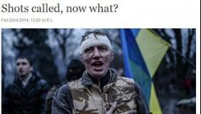 Новий світанок для України?