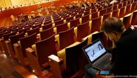 Євросоюз схвалив єдині стандарти захисту даних в інтернеті