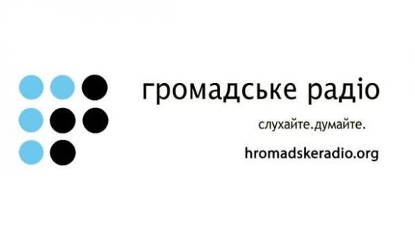 У Луганську  сепаратистське «Казачье радио» глушить сигнал «Громадського радіо»