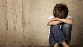 Як висвітлювати сексуальне насильство над дітьми