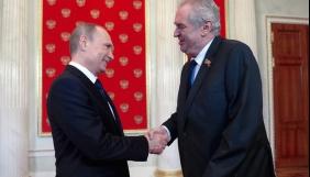 Журналістка «1+1» представила фільм-розслідування «Чеські друзі Кремля»