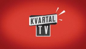 Film.ua Group і студія «Квартал 95» запускають канал «Квартал ТБ»