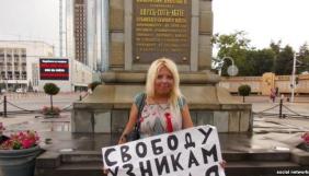 На Кубані судять активістку за пост у «Вконтакте»
