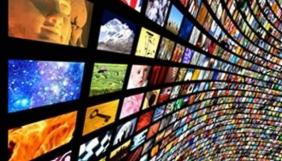 Нацрада пропонує залишити в УПП суспільні, державні та місцеві телеканали