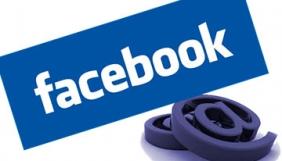 Facebook закриває свій поштовий сервіс через непопулярність