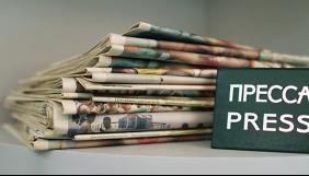 Лише 5% матеріалів в українських ЗМІ присвячені вразливим групам населення - ІМІ