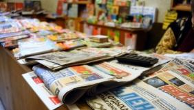 Стартує пілотний проект із роздержавлення друкованих ЗМІ - Наливайко