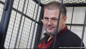 Суд залишив Руслана Коцабу під вартою до лютого наступного року