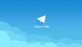 Дуров відмовився видавати владі особисті дані користувачів Telegram
