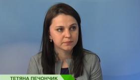У Криму відбувається згортання свободи поглядів - Центр інформації про права людини