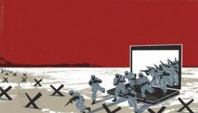 Новое гражданское пространство информационной войны
