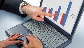 В Івано-Франківську презентували веб-портал «Відкритий бюджет»