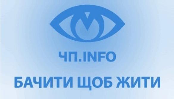 Телеканал «ЧП.info» змінив супутник
