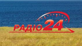У Луганську сепаратисти глушать «Радіо 24» - МІП обіцяє відновлення мовлення