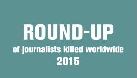 За рік у світі загинули 110 журналістів - «Репортери без кордонів»
