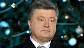 «1+1» не показав ролик перед виступом Петра Порошенка через «політичну пропаганду»