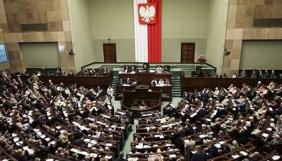 У Польщі парламент зробив крок до посилення контролю над громадським ТБ і радіо