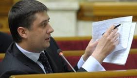 Кириленко закликав карати FM-радіостанції, в ефірі яких немає української мови