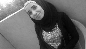 Бойовики ISIS вбили журналістку