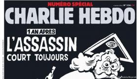 Charlie Hebdo випустив спецномер до перших роковин нападу на редакцію