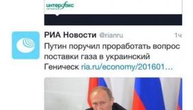 Російські пропагандисти влаштували цинічний спектакль довкола нестачі газу в Генічеську – Павло Шеремет