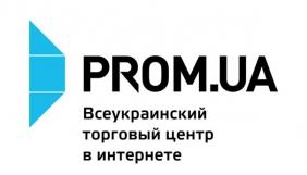 Засновники порталу Prom.ua підтримали звернення Work.ua щодо ситуації в країні