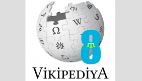 Кримськотатарська Вікіпедія відзначає річницю створення