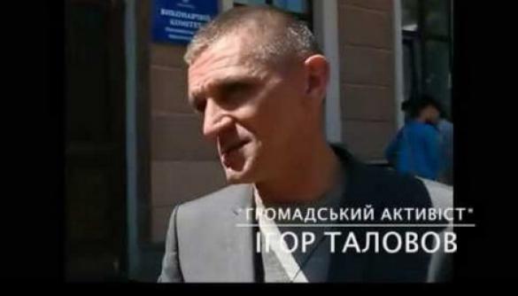 Суд у Тернополі виправдав активіста, який утримував і допитував журналіста «Доби»
