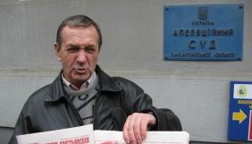 Прокуратура заявляє, що суд виніс занадто м'який вирок редактору газети «Рабоче-крестьянская правда»