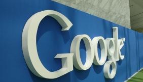 Суд дозволив прокуратурі обшукати український офіс Google