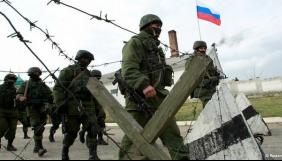 В Криму за два роки після анексії зникли всі друковані ЗМІ українською мовою