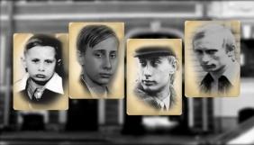 Канал Савіка Шустера 3S.tv покаже фільм-розслідування про Володимира Путіна «Хуізмістерпутін?»