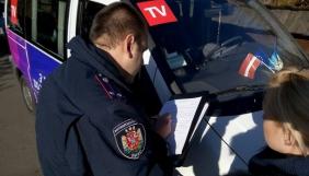 Слідчі до кінця січня передадуть до суду справу про напад на журналістів власниці житомирського готелю