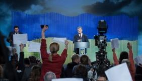 Беззуба прес-конференція президента з вертепом