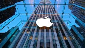ЄК оштрафує Apple на 8 мільярдів доларів за ухилення від сплати податків