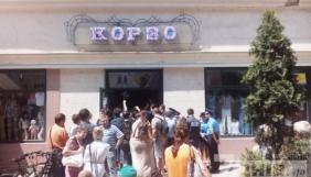 В Ужгороді передають до суду справу про напад на знімальну групу ТРК «М-Студіо»