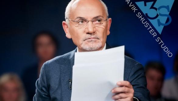 Шустер вимагає публічного розгляду його скарги на рішення ДФС
