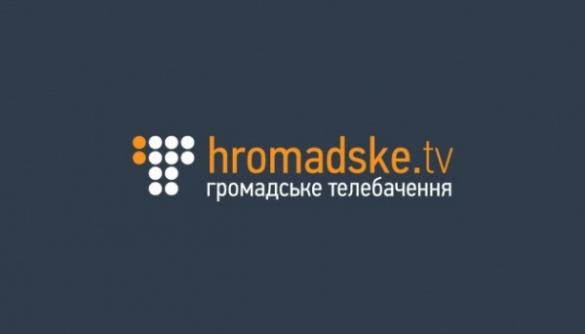 Наглядова рада ГО «Громадське телебачення» зробила заяву щодо конфлікту із Романом Скрипіним