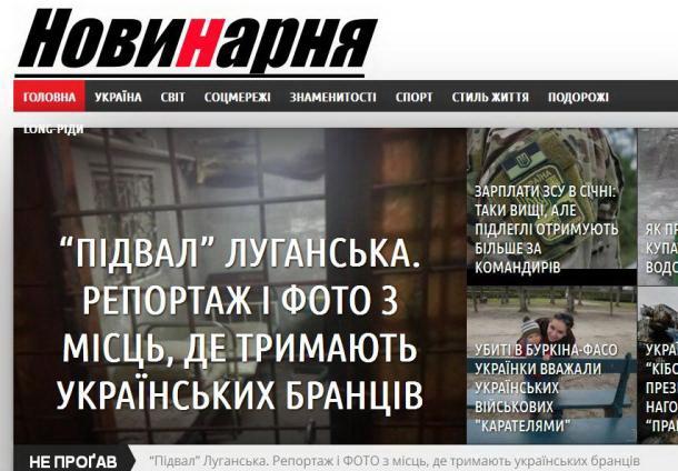 Команда журналіста Дмитрa Лиховія запустила інтернет-видання «Новинарня»