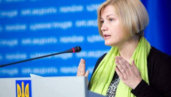 Вибори на окупованому Донбасі пройдуть після повернення в ефір українських ЗМІ - Геращенко