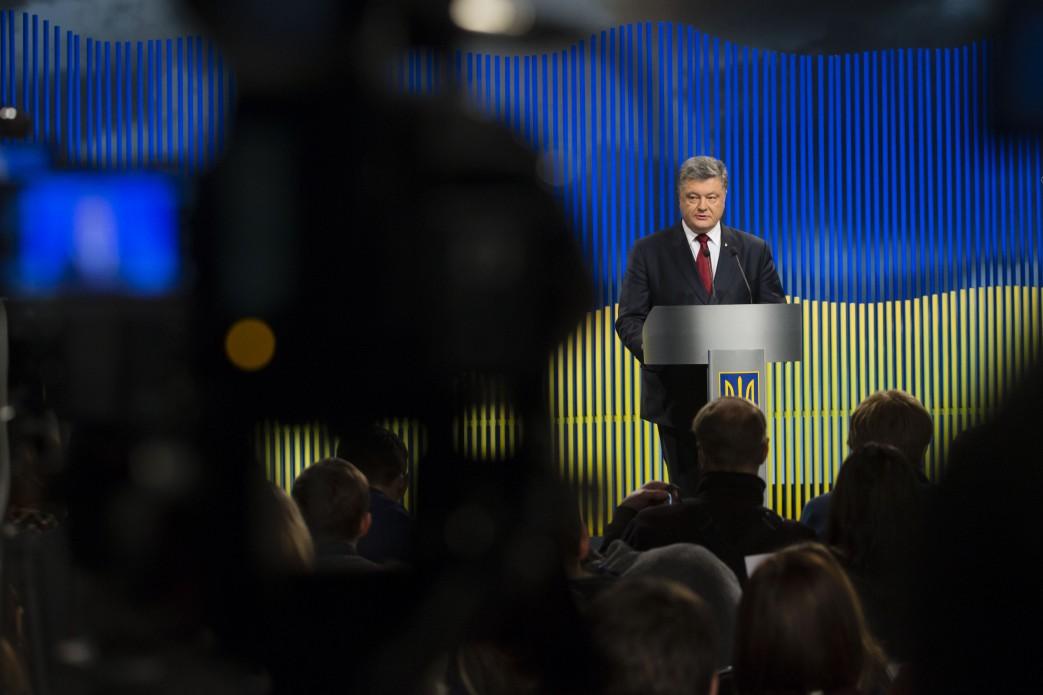 Слідами президентської прес-конференції