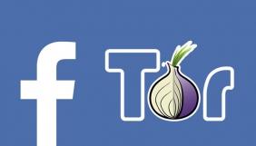 Facebook додав підтримку анонімної мережі Tor в додаток для Android