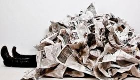 П'ять проблем української місцевої журналістики