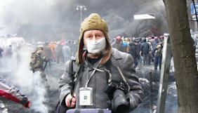 Медіа-профспілка спільно з НСЖУ та Міжнародною федерацією журналістів створили посібник: «Безпека журналістів в Україні: 2013 – 2014»
