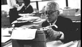 Оголошено конкурс на здобуття премії ЮНЕСКО у галузі свободи преси Guillermo Cano