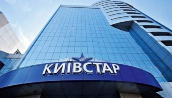 «Київстар» пояснив, чому в центрі столиці виникають проблеми із мобільним зв'язком