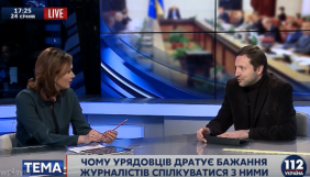 За поведінку міністра енергетики  вибачився перед журналістами «Схем»  Юрій Стець
