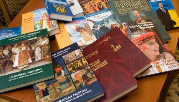 Програма «Українська книга» реалізовуватиметься у 2016 році за новими правилами - Держкомтелерадіо
