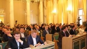Львівські депутати вимагають скасування ліцензії каналу «Інтер»